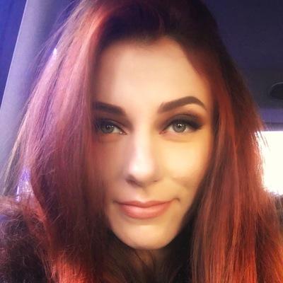 Алена Казакевич