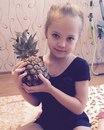Личный фотоальбом Ксюши Таскаевой