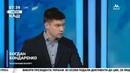 Бондаренко VS Когут. Парламент виходить на роботу що чекає на українців НАШ 04.02.19
