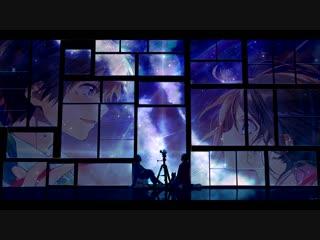Kimi No Nawa Night Sky