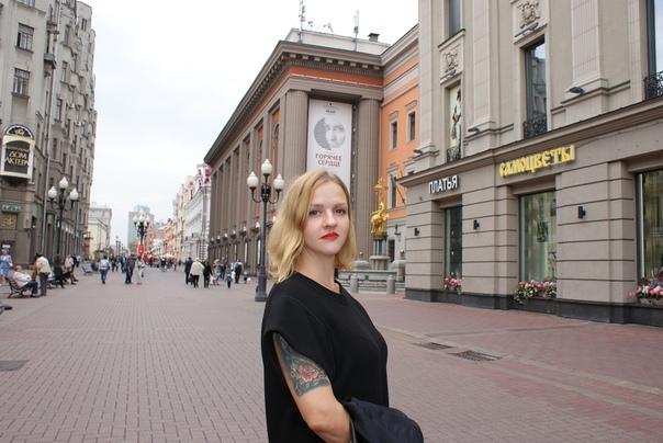 Виталия Поддубная, 33 года, Москва, Россия