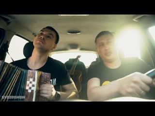 Авточастушки, Ваганыч отдыхает — ГвоздиShow для Drom.ru