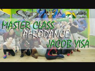 Master class по afrodance от jacob yisa
