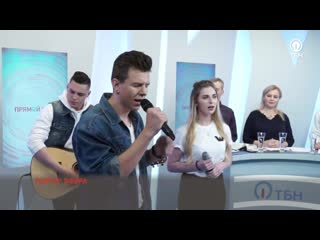 WORDOFLIFE WORSHIP - Reckless love Эфир на телеканале ТБН
