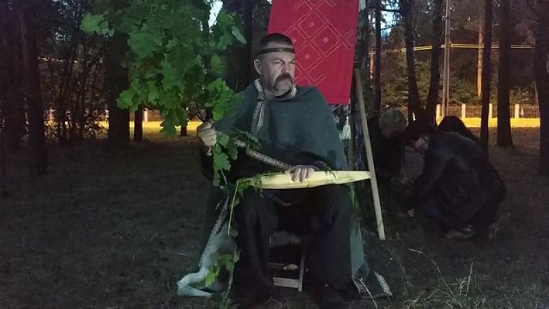 Купальна Речь Верховного Жреца Славян БогуМила II Ко ВсеБогу Перуну Славянскому Народу Лето 2018 г
