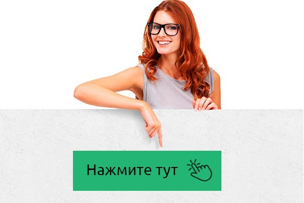 Расписание Самолетов Спб Иваново
