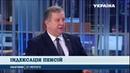 Андрій Рева прокоментував підвищення пенсій і монетизацію субсидій