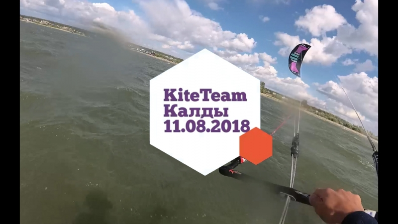 The summer vibes at Kaldy lake Russia KiteTeam
