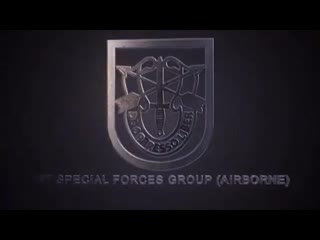 Ussf | anti terror forces | atf