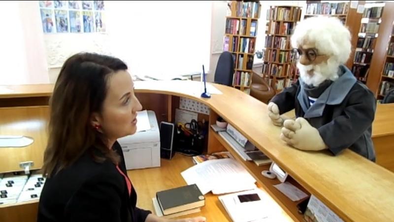 Первое появление Аристарха Потаповича в библиотеке