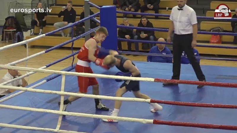 Boxing / Fight 20 RIGA OPEN 2017
