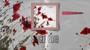 NYH - Красные Маки