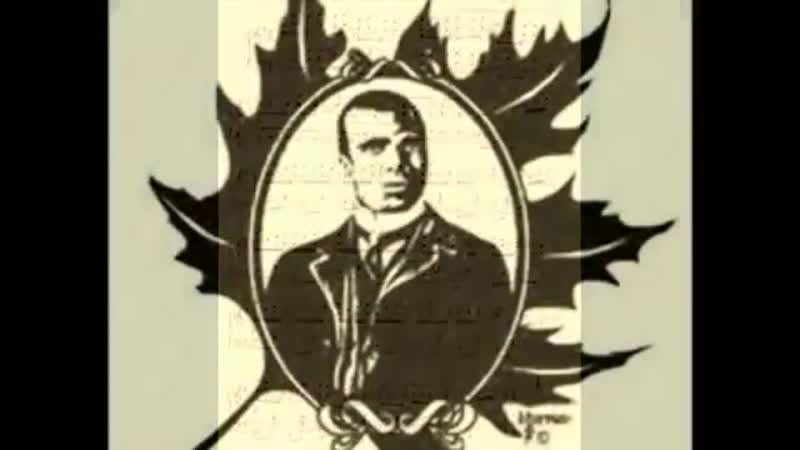 SCOTT JOPLIN The Entertainer 1902 г.