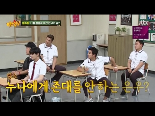 Knowing Brothers 180721 Episode 137