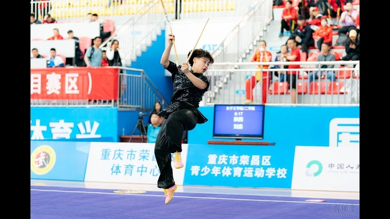 Women's Three Section Staff 三節棍 sanjiegun 第1名 陕西队 刘 鑫 9.02分 2019年全国武术套路冠军赛(传统项目) wushu kungfu
