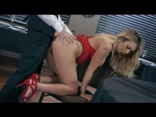 Kat Dior  Tapas That Ass