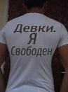 Фотоальбом Давида В-Сети-Зы-Базарома-Следи