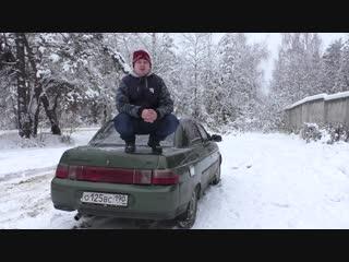 ВАЗ 2110 с Авито за 30К рублей _ Треш авто по дешману #1
