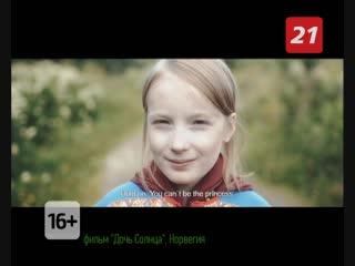 «северный характер – 2018». обзор зарубежных короткометражек