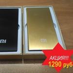 Повербанк Xiaomi 30000 mAh