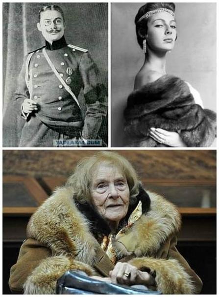 баронесса ирина владимировна фон дрейер фото пятницу внезапно русгидро