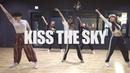 Jason Derulo - Kiss The Sky / ITsMe waacking choreography