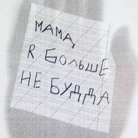 МаріяМиць