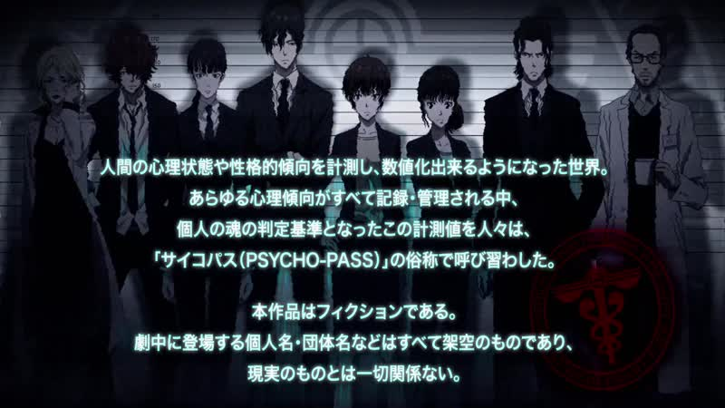 Психопаспорт 2 ED