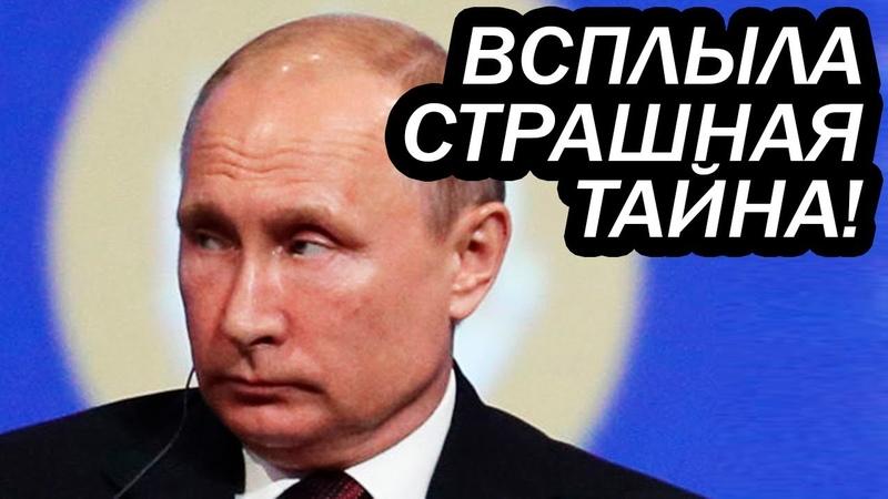 ХРИСТИАНЕ ВСЕГО МИРА В 0БM0P0KE 2019 Документальный фильм в HD
