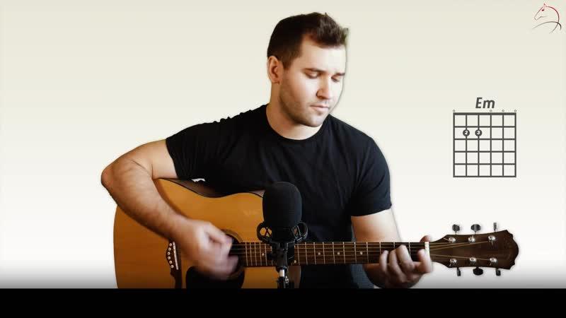 Христина Соловій - Шкідлива звичка (на гітарі акорди)