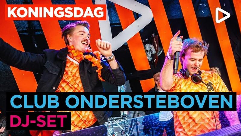 Club Ondersteboven DJ set SLAM Koningsdag 2019