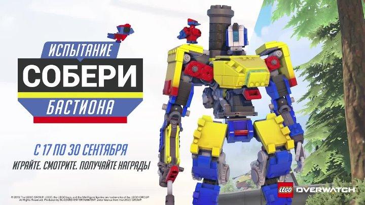 Роботы любят кубики В Overwatch стартовал LEGO ивент