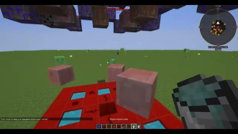 Archmage Eternal Админ в ШОКЕ №6 Tinker's construct BloodMagic Бесконечная кровь за просто так