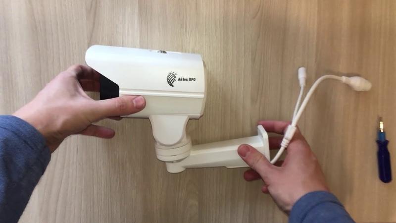 Обзор камеры АйТек ПРО IPh-OPZ 10x на управляемой платформе