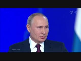 Сдать в архив: Путин распорядился обновить правовую базу