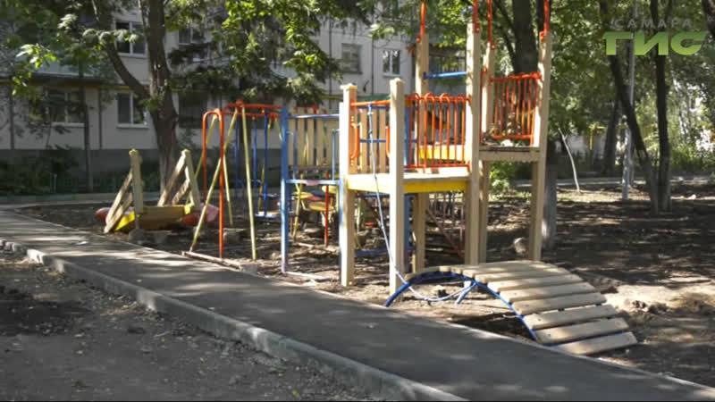 Новые детские площадки и скверы с рябинами и липами. Как преображаются самарские дворы покажем на примере дома на Мяги