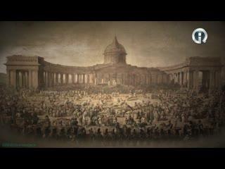 Чудеса России: Казанский собор (2011 год).