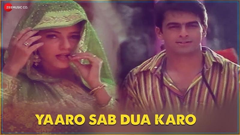 Yaaron Sab Dua Karo Official Music Video Ram Shankar Jaspal Mony