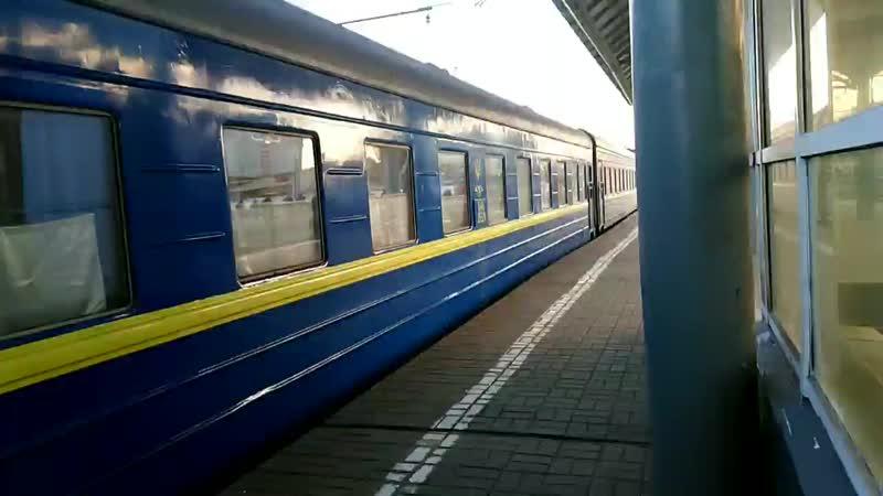 Український поїзд на Курському вокзале іде у Крівий Ріг - Дніпро (Дніпропетровськ) 🇺🇦 15.11.18.