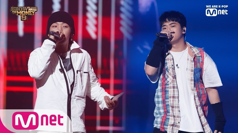 Show Me The Money8 9회 '과거 X 현재의 나' 영비 Sold Out Feat 빈첸 @본선 8강 190920 EP 9