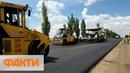 Денег не будет, пока не проверят качество! Глава Укравтодора о ремонте трассы Запорожье-Мариуполь