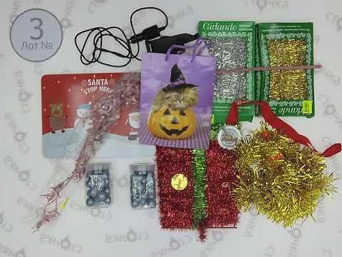 New Christmass Bric A Brac 3 сток одежда оптом