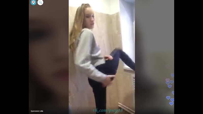 Девушка задрала кофту в школе. Periscope.