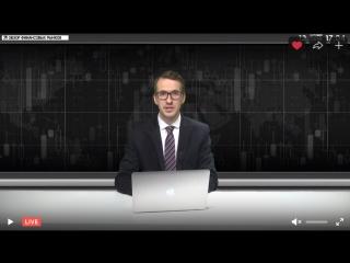 🔥. вечерний обзор крипто-валютного рынка