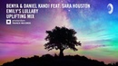 Benya Daniel Kandi ft Sara Houston Emily's Lullaby Amsterdam Trance Extended