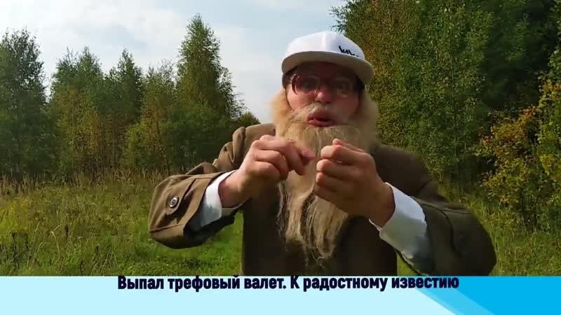 Тимати x GUF Москва ПАРОДИЯ ДЕД АРХИМЕД