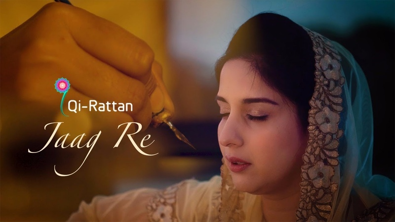 Qi Rattan Jaag Re Official Music Video