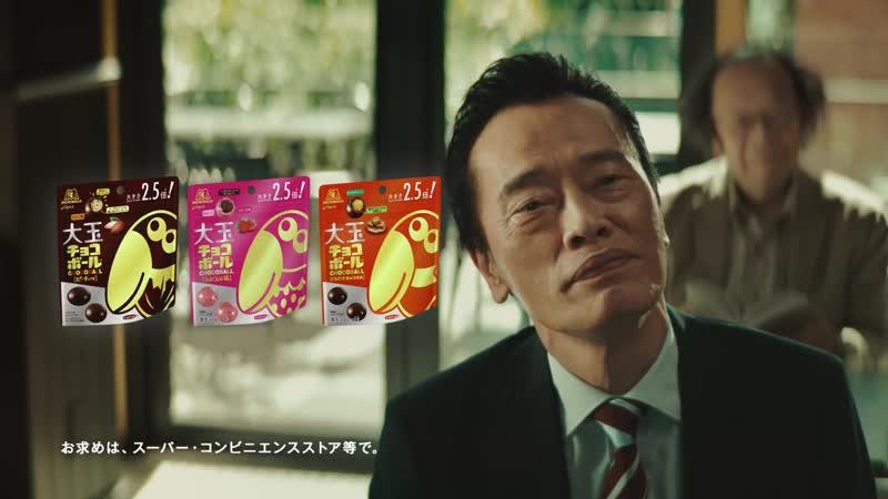 Endou Kenichi - MORINAGA
