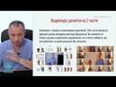 Новая гимнастика для шеи от Доктора Шишонина 2019.