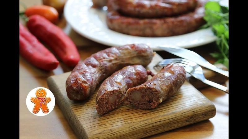 Купаты ✧ Мясные Колбаски По-Домашнему ✧ Все Тонкости Приготовления